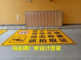 山西驾校标示牌厂家 山西交通道路指示牌
