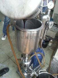 浸膏高速改进型均质机