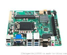 H110工業主機支持PCIE卡工業計算機主板