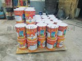 单组份聚氨酯防水涂料 水性聚氨酯防水涂料