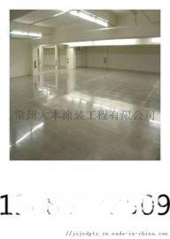 常州固化地坪,常州固化剂地坪,常州硬化地坪施工