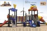 供应南宁儿童室外大型组合滑梯 儿童游乐设备
