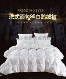 全棉羽絨被秋冬白鵝絨冬被加厚被芯保暖單雙人酒店專供