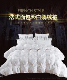 全棉羽绒被秋冬白鹅绒冬被加厚被芯保暖单双人酒店**