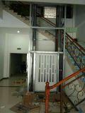 臨海市家裝升降平臺殘疾人電梯家庭輪椅升降設備