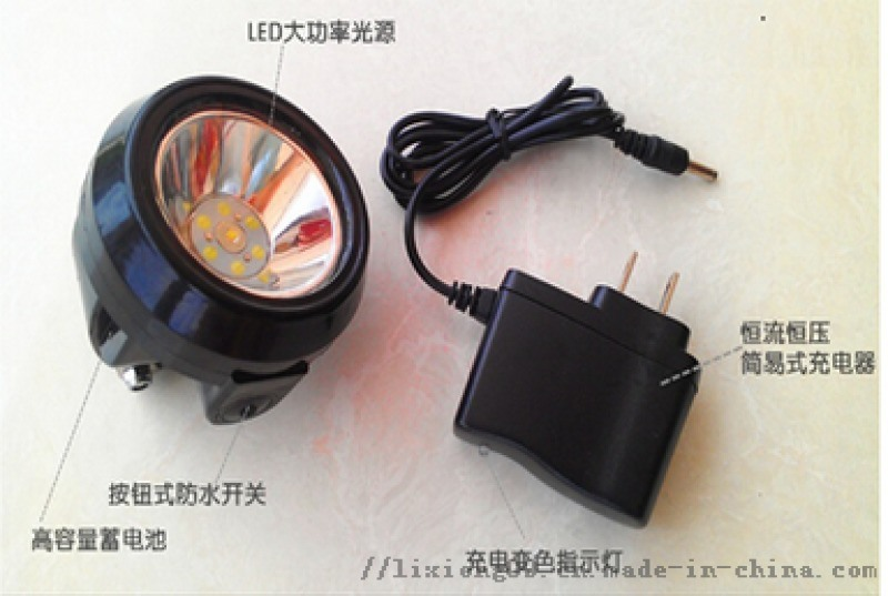 BAD302固態防爆頭燈