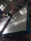 铸铁平台平板画线工作台