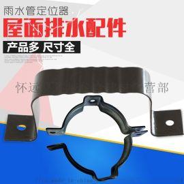 铝合金雨水管定位器管卡离墙可以定做