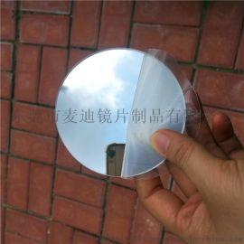 生产亚克力透明板 pmma材质 亚加力油漆镜