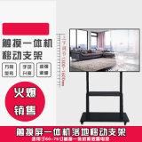 32-65寸电视移动支架 触摸屏一体机移动推车
