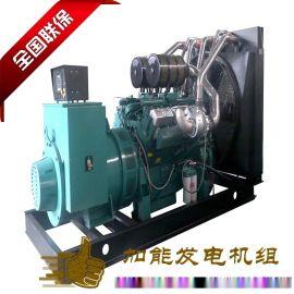江门江海区发电机组厂家 沃尔沃柴油发电机厂家
