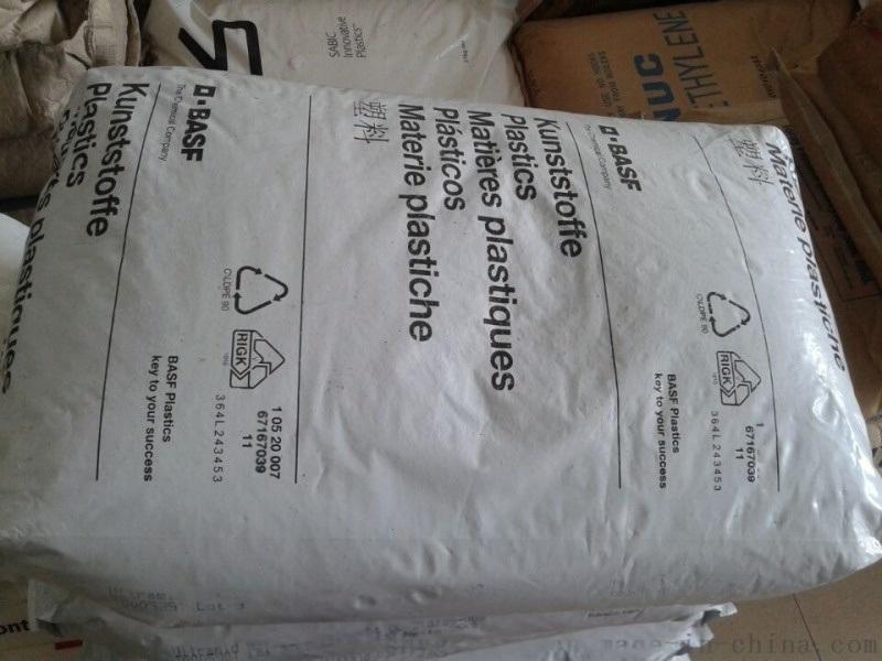 高接枝率15%-18%马来酸酐接枝相容剂PS-35