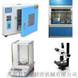 國產清潔度檢測設備 清潔度分析系統