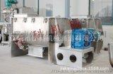 锂电池混合机 锂电池粉末搅拌机 卧式槽型混合机