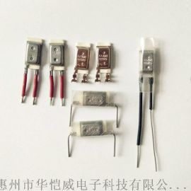 温控器、温控传感器、温度电流保险丝、温度开关