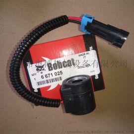 Bobcat山猫装载机熄火电磁阀 6671025