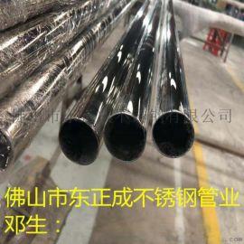 8K不锈钢圆管,304不锈钢圆管