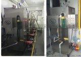 材料化工原料乾燥用100KG燃氣蒸汽鍋爐