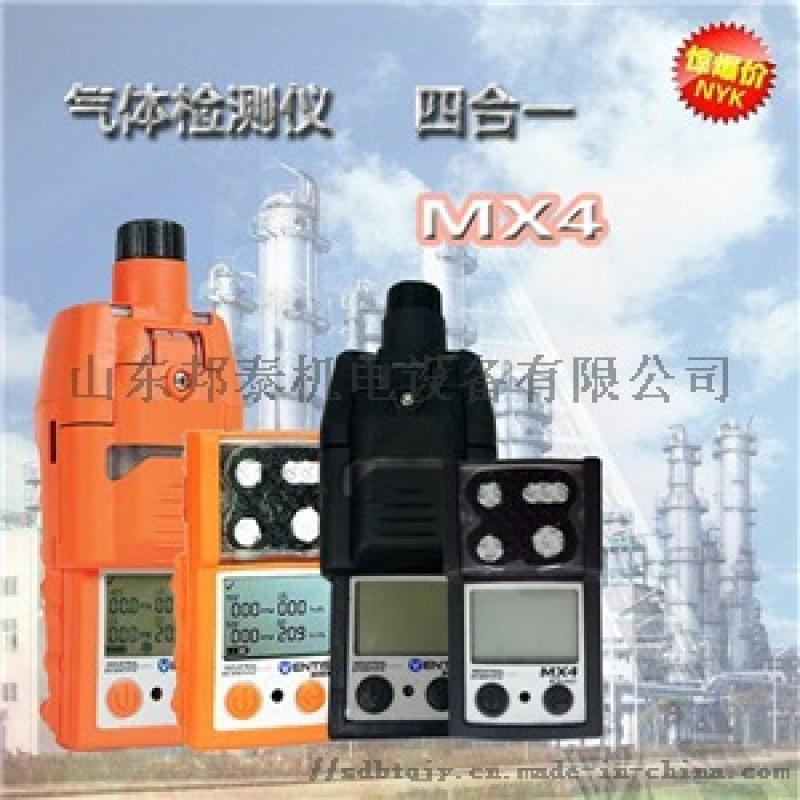 sci矿用MX4四合一多气体检测仪