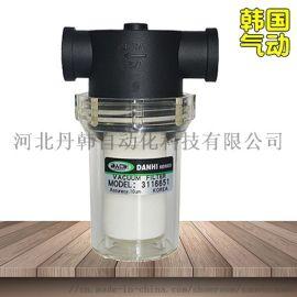 韩国DANHI丹海3116651真空泵过滤器PIAB派亚博气动送上料器过滤器