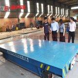 电动工具生产线200吨液压轨道车 钢管运输地轨车