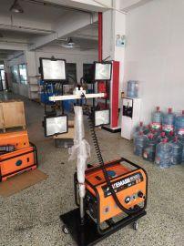 移动式照明车-隆业供应