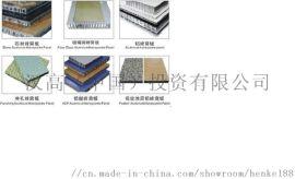 汉高彩钢板铝板硅酸钙板岩棉板石材铝蜂窝板聚氨酯胶水