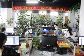 宁波网站建设 各类电子产品网站建设运营