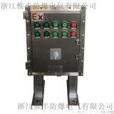 厂家直销BXX系列防爆检修配电箱