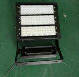 超亮LED高杆燈300W熱銷LED投光燈300W