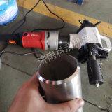 土建工程行业常用内涨式管子坡口机用途广