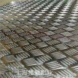 防滑花纹铝板现货 五条筋花纹铝板