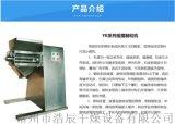 常州搖擺顆粒機 茶飲料感冒顆粒沖劑營養品搖擺制粒機 yk160型