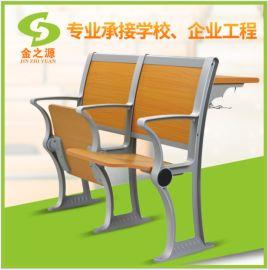 厂家直销善学学校阶梯室铝合金排椅,会议室合班室桌椅