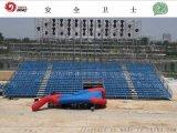 奧運臨時設施搭建