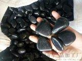 商洛供應永順黑色雨花石 鵝卵石3-5釐米