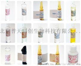 检测试剂 无水碳酸钠 标准品