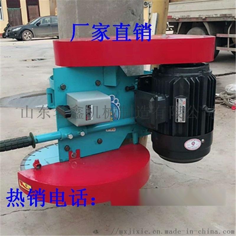 跑道式卡箍切桩机 供应混凝土桩头切桩机