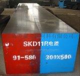 SKD11高耐磨冷作模具钢 SKD11棒材