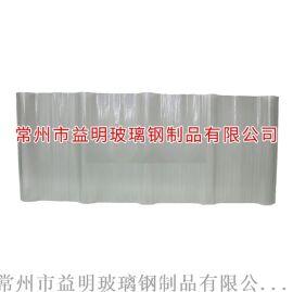 厂家直销透光瓦 透明瓦 FRP采光瓦 防腐板