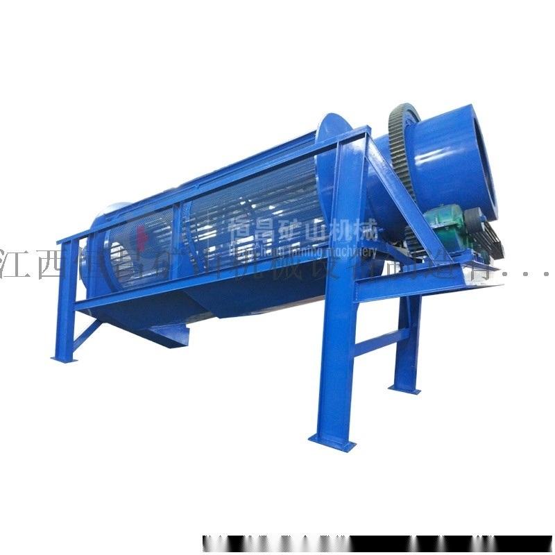 无轴齿轮滚筒筛分机 江西厂家定制沙石料多层滚筒筛