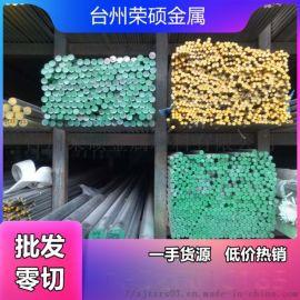 主营37CrNi3合金结构钢现货供应