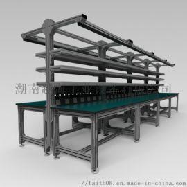越海工作台车间工作桌实验台铝型材工作台防静电工作台