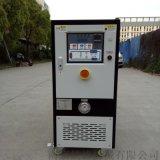 节能油温机,环保节能型模温机