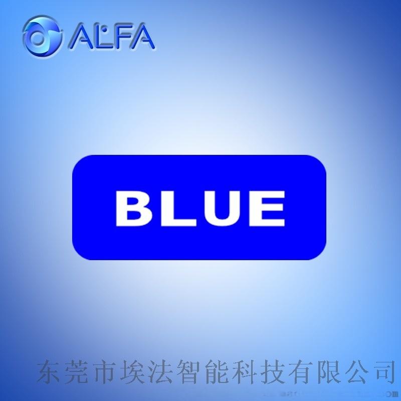 ALFA深度学习外观检测,识别定位ocr字符识别