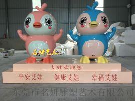 美陈迎宾玻璃钢企鹅雕塑卡通形象为企业吉祥物作宣传