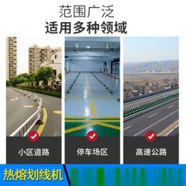 道路热熔划线机-天津静海县手推热熔划线机
