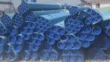 310S不锈钢焊管厂 310S工业焊管报价