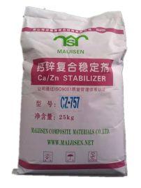钙锌稳定剂CZ757 PVC钙锌稳定剂CZ757 环保钙锌稳定剂CZ757 环保钙锌稳定剂CZ757