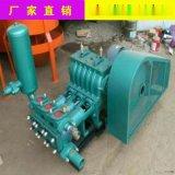 BW160型泥浆泵bw250矿用泥浆泵四川眉山市直销